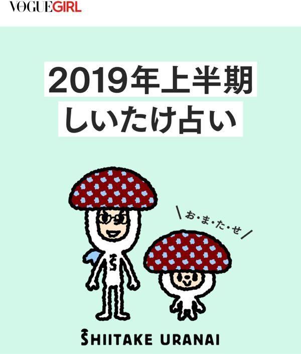rblog-20190103235349-00.jpg