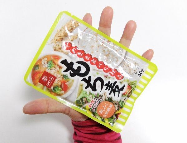 コストコ そのまま食べられる もち麦 円 はくばく 40g レポ ブログ