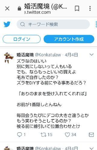rblog-20180625002948-00.jpg