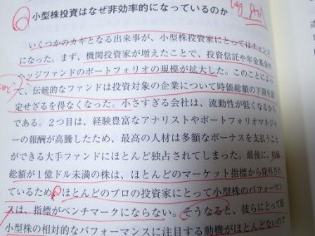 R0150102.JPG