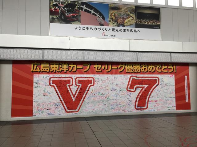広島 カープ 掲示板