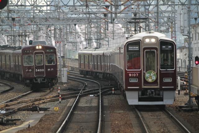 阪急 正月マーク付 同士の並び3