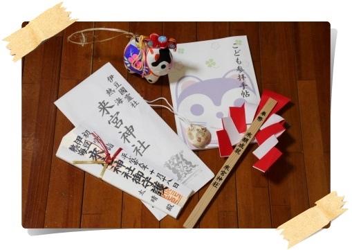 来宮神社-8 14.10.18