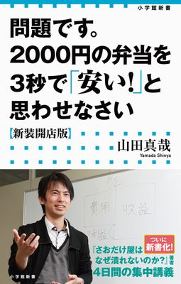2000yen_s_l.jpg