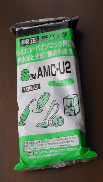 ふとん掃除機 パナソニック MC-DF500G 紙パック S型 AMC-U2