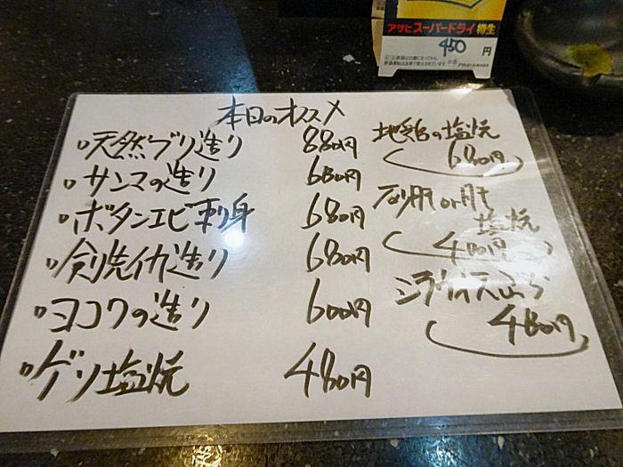 A味彩'16.1113.jpg