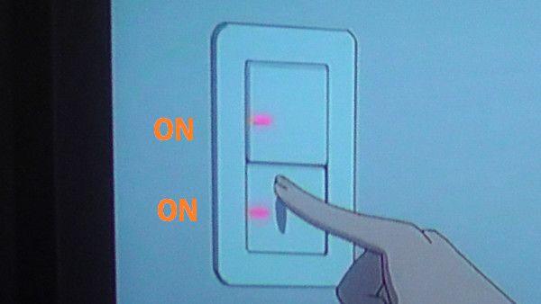 スイッチはONとON