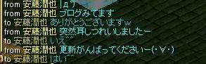 12.07.19安藤潤也さん.jpg