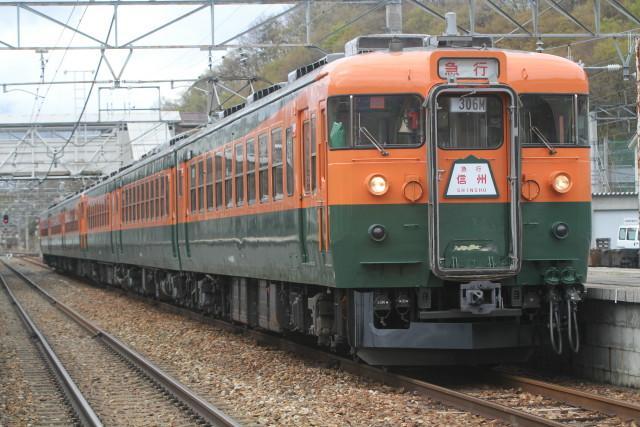 しなの鉄道  幻の 急行 「信州」 上野行き