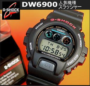 dw-6900-1-kaku.jpg