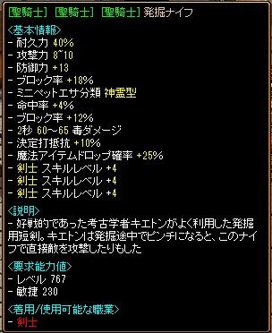 RedStone 15.04.06[04].jpg