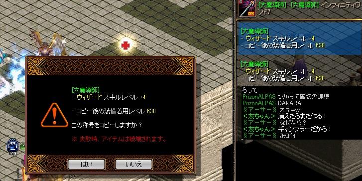 150929ワンド2.jpg