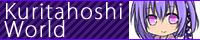 kuritahoshi