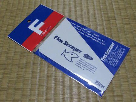 16.03.05買い物4.JPG