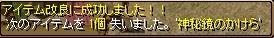 RedStone 15.03.28[00] (2).jpg