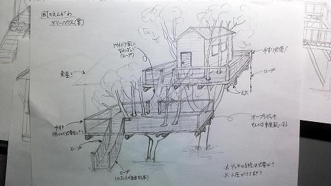 村にツリーハウス建築第一弾!|#48 おじクラ – マインクラフトPE