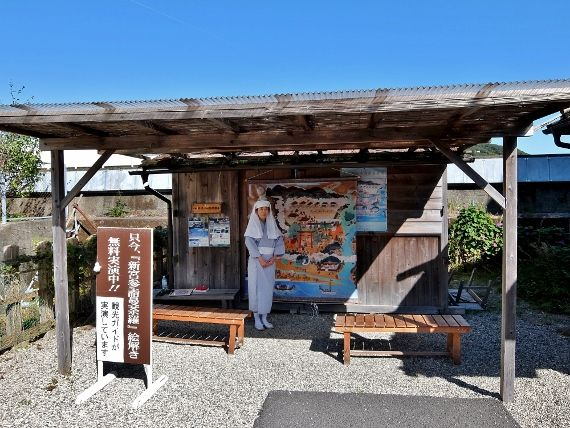 和歌山 熊野速玉大社に行きました 八咫烏神社に梛のお守りのなぎまもり 川原家横丁 絵解き