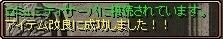 20121020006