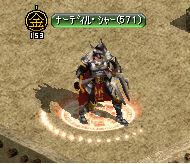 剣士の今.jpg