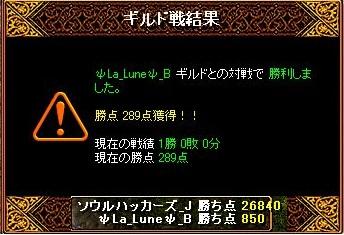 RedStone 13.03.03[01].jpg