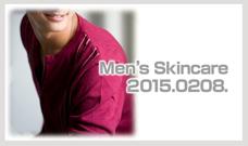 mensskincare_img20150208.png