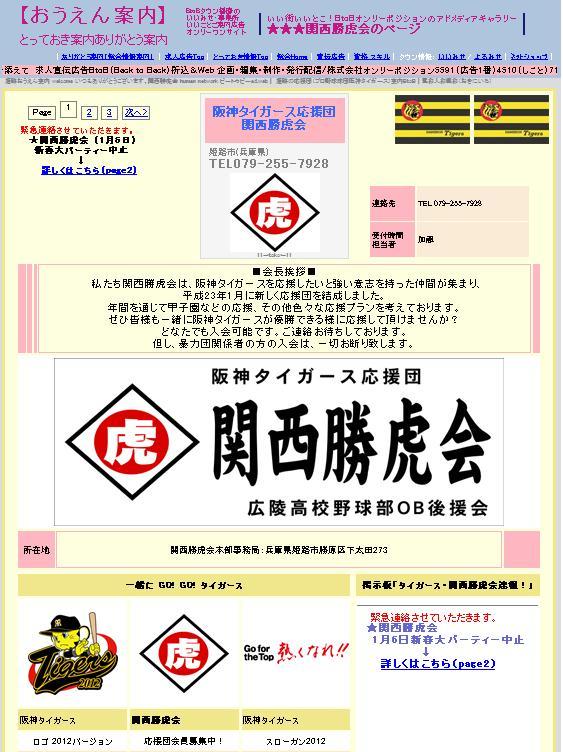 2012121201.jpg