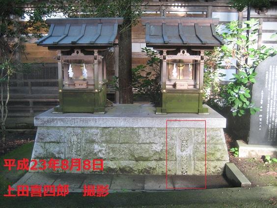パワースポット 長野県2-4