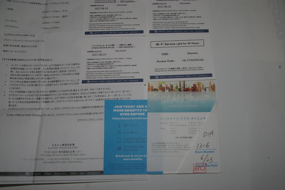 IMGP4325.JPG