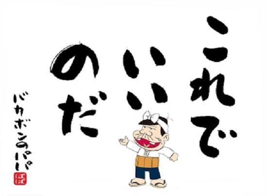 https://image.space.rakuten.co.jp/d/strg/ctrl/9/785d43ea25ffa3d2863a1399d84a1aadbe55b69a.84.2.9.2.jpeg