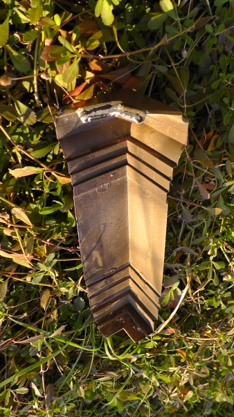 庭に落ちていた部品