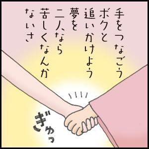 140713_05.jpg