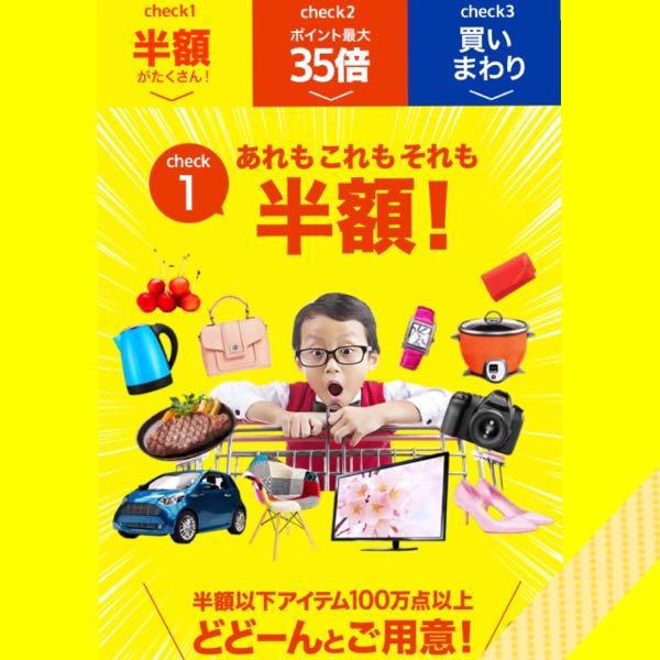 rblog-20170307193500-03.jpg