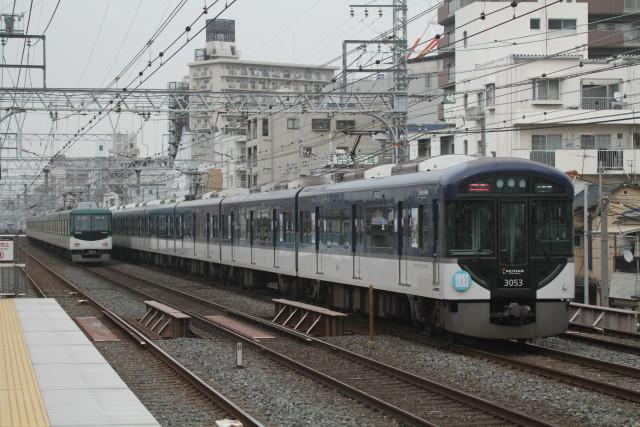 京阪電鉄 色々 マ-ク付き 6