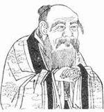 老子(Laozi)。
