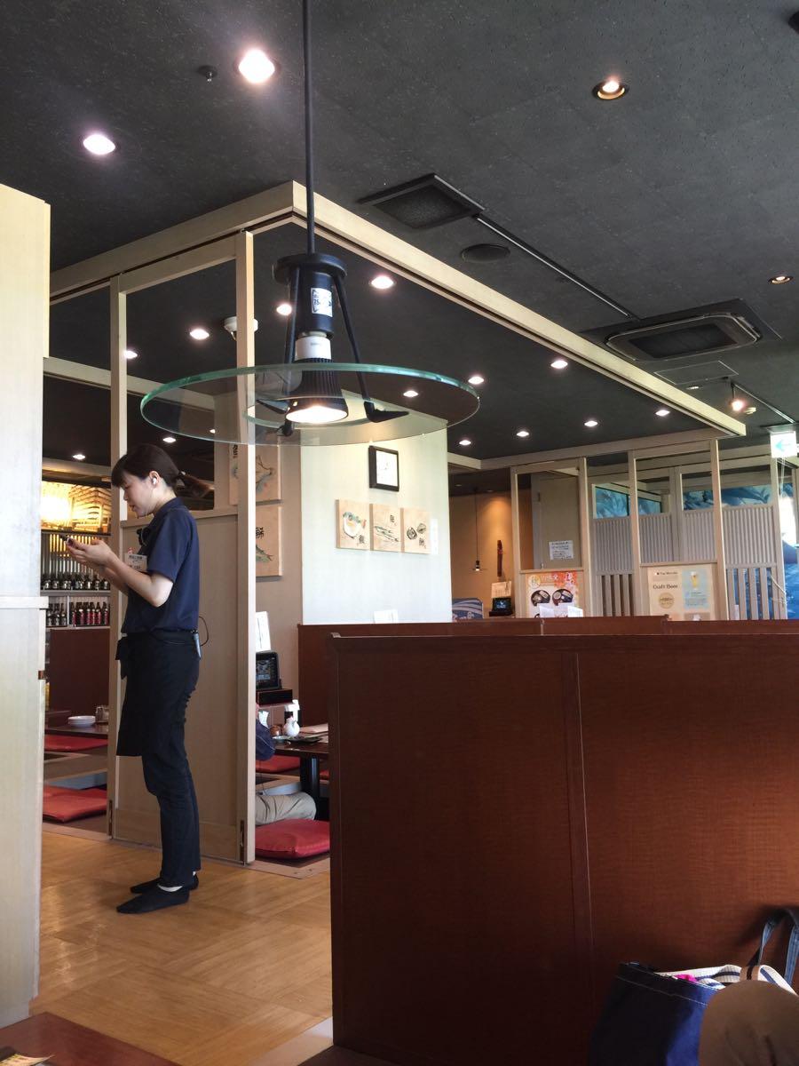 rblog-20190116125807-02.jpg