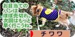 urikire banner.JPG