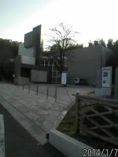 日動美術館