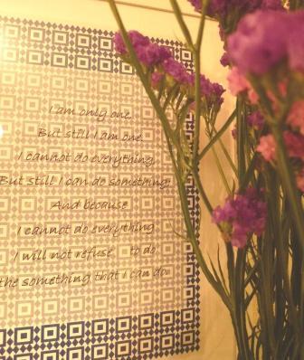 20130413額(モザイク)+紫花.JPG