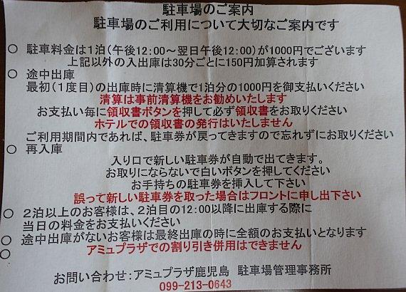 DSC04408amyu.jpg