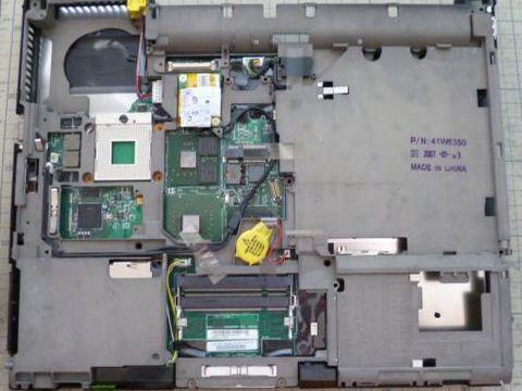 Intel 82945gm