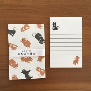 ダイソー便箋・犬.JPG