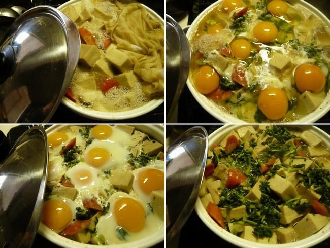 3高野豆腐4枚650.jpg