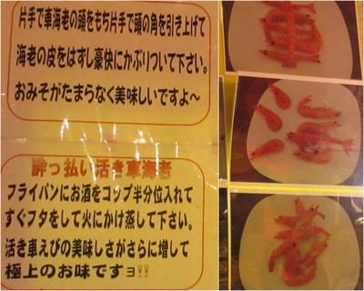 海ほたる・木更津ドライブ3.jpg