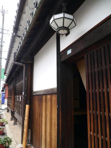 Yamaguchihouse2.jpg