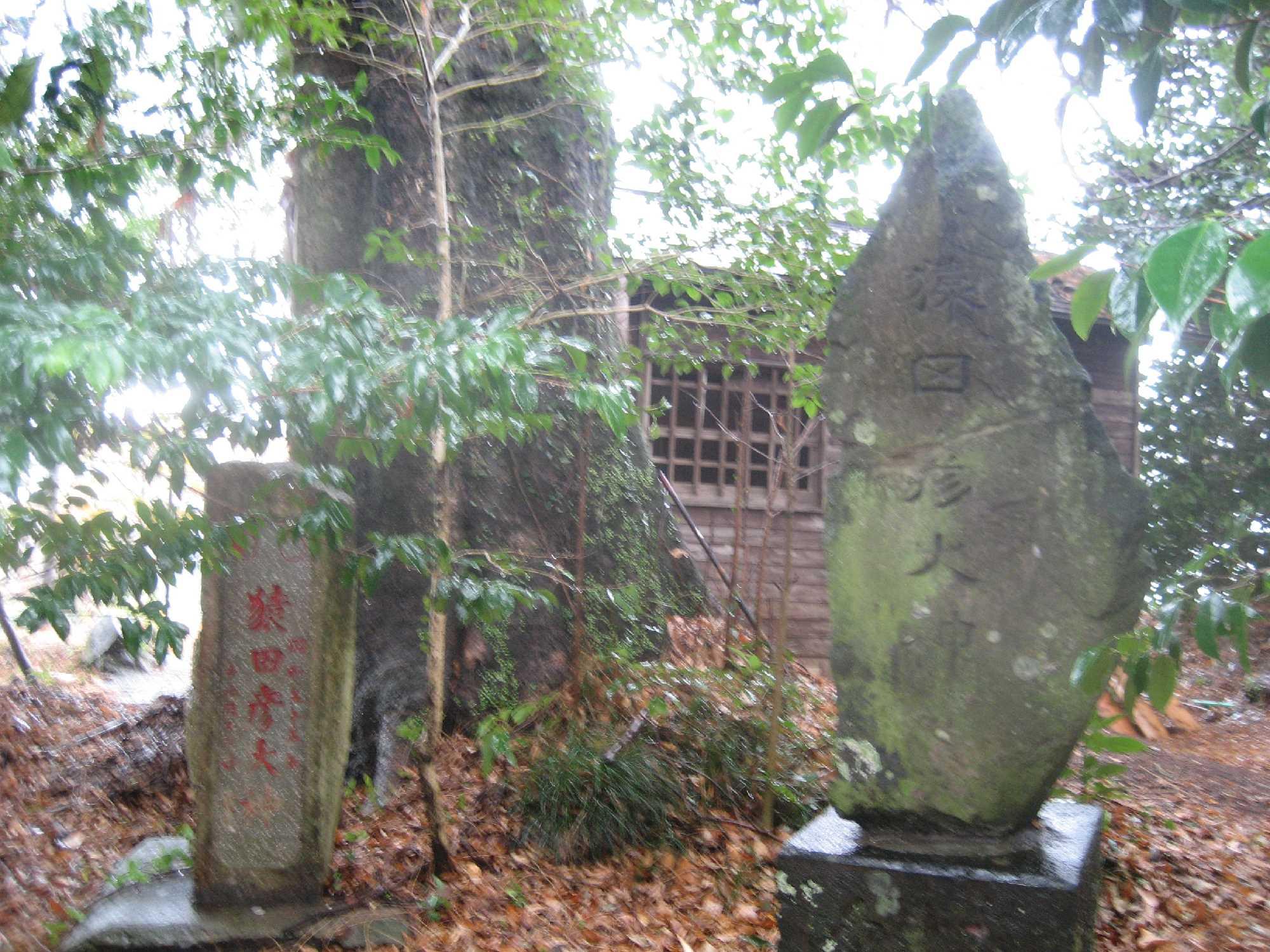 高千穂神社前 丘