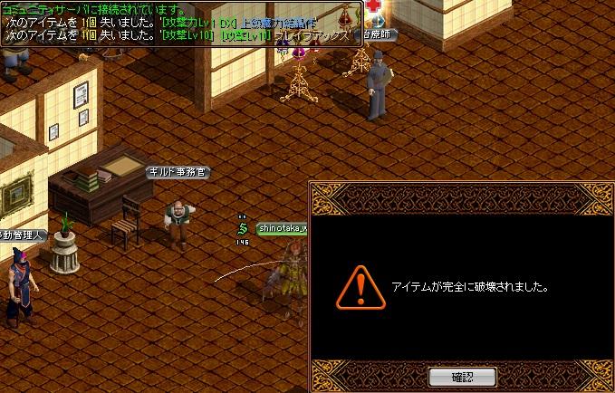 RedStone 15.02.11[00].jpg