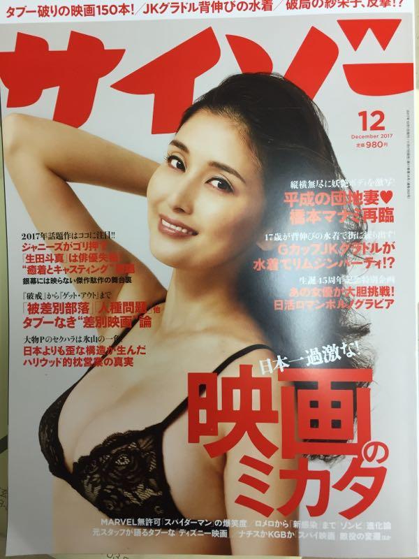 rblog-20171120120320-00.jpg