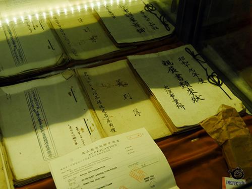 日本時代の資料も