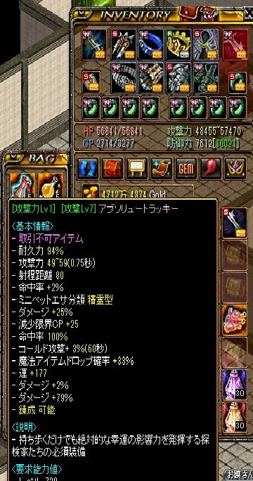 RedStone 15.03.06[02].jpg