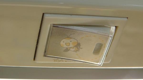 埋込ほたるスイッチC(3路)WN5052 キッチンカウンタ上の照明スイッチ